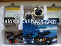 12v 35w HID D1S kit