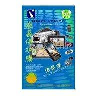 Cellpnone , 200pcs/lot 1.8 inch Screen LCD Guard Protector Shield for MP3 MP4