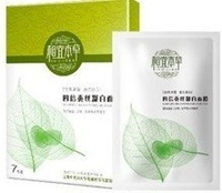 Whitening & Nutritious treatment mask