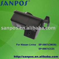 car parking camera for Nissan Livida/X-Trail/Tiida/GT-R