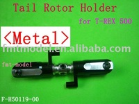 F00812  Hot Sale New F-H50119-00 Metal Tail Rotor Holder for  TREX T-rex 500  + Free shipping via CPAM