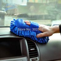 2014 hot New Ultrafine Fiber Chenille Anthozoan Car Wash Gloves Car Washer Supplies . free shipping