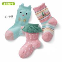 (3Pairs/Lot)New arrival three-dimensional socks 3 double infant socks slip-resistant short baby socks children socks