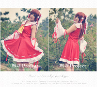 cosplay anime costume TouHou Project: Hakurei Reimu Scarlet Weather Rhapsody clothing