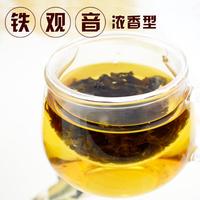 Carbon tie guan yin tea luzhou type premium oolong tea new tea