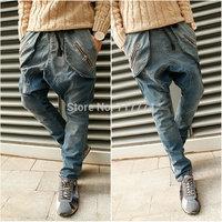 free shipping 2014 new drop crotch men skinny jeans middlelowlevel harem pants denim mens jeans