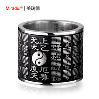 ancient China 64 hexagrams the book of changes  'feng shui' Changing fate Ring 925 silver man's ring custom