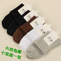 Socks 100% cotton male sports socks 100% four seasons cotton solid color socks anti-odor commercial socks plain male knee-high