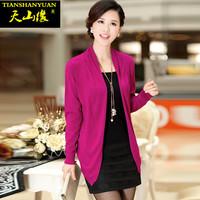 2014 autumn women's medium-long cape cardigan thin outerwear female sweater basic shirt plus size sweater