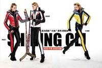 Hot!Europe Brand Fashion Winter Women High Quality Warm Down Jackets Designer Suit Coat+Pants Women Winter Clothing Sets F16339