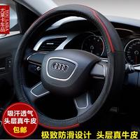 Volkswagen new bora passat free lavida jetta santana touareg steps leaps genuine leather steering wheel cover