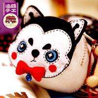 Handmade diy kit dog cloth material coin purse bags