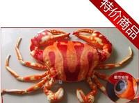 Free Shipping  Children Birthday Present Plush Toy Crab Pillow Doll  Soft Stuffed Baby Toys Boy Girl Toy Children Gift