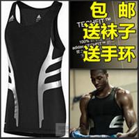 A net energy tights basketball vest tight vest quick-drying breathable High elastic soccer training vest sleeveless basket