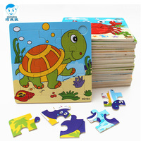 Wool 9 preschool jigsaw puzzle animal wooden baby puzzle toy 0 - 3