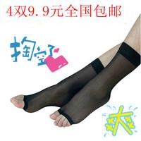 The free shipping high quality women slim Core-spun yarn peep-toe black silk stockings