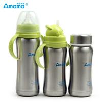 Baby Feeding/Milk/Nursing bottle Prevent broken and bilge gas bottle with handle insulation bottle