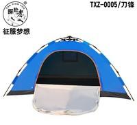 Extraordinary automatic tent outdoor rain tents double 3 - 4