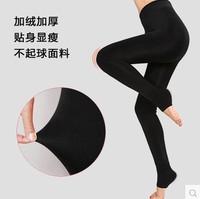 Pearl velvet thickening legging  women's warm pants trousers