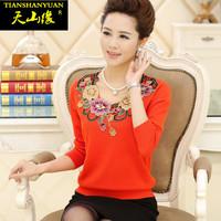 Autumn quinquagenarian women's mother clothing sweater plus size long-sleeve basic shirt top