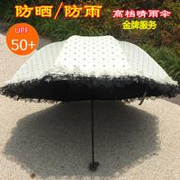 lace umbrella folding sun  anti-uv sun protection vinyl super sun umbrella