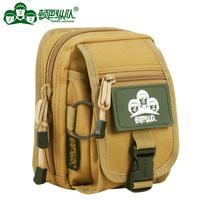 2014 work bag messenger bag