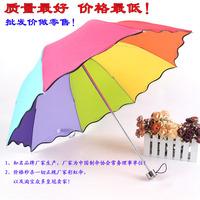 Princess rainbow umbrella three.-foldingumbrella