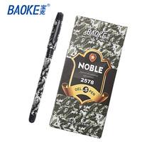 Baoke gel pen, PC2578 camouflage pen 0.5mm