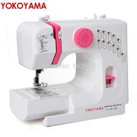 Yokoyama kp528 household sewing machine electric multifunctional overcastting