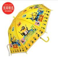Small child umbrella milk cartoon umbrella gift umbrella