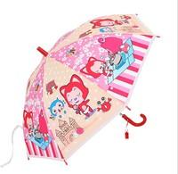 Hyraxes child umbrella baby umbrella birthday gift