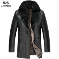 Sheepskin male mink turn-down collar medium-long fur one piece leather clothing male 2681