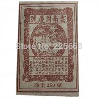 more than 30 years old Pu er Pu'erh tea yunnan Puer tea China brick puerh puer tea pu er