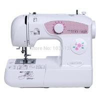 Yokoyama household sewing machine electric overcastting kp-900 multifunctional expansion board