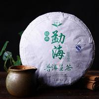 2012 Year Puer Tea,357g Raw Pu'er,Yunnan Pu er Tea, Menghai Pu erh Tea, A2PC170, Free Shipping