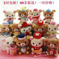 chritsmas gift Kawaii 17cm Various Styles Lovers Rilakkuma Doll Plush Stuffed Toy Soft Toy Birthday Gift