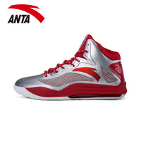 Anta 2014 basketball shoes man sports garnett high shoes boots 11431117