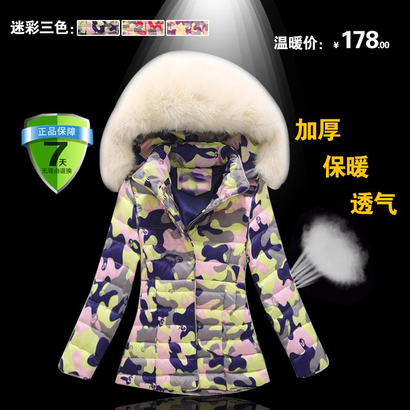2014 children's clothing female child down coat medium-long child down coat female big boy winter outerwear thickening(China (Mainland))