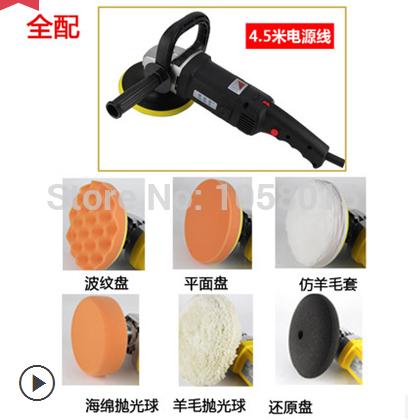 Platinum car polishing machine waxing machine floor waxing 220v gloss seal for car paints grinding machine(China (Mainland))