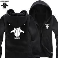 2014 New DOTA2 Juggernaut logo hooded sweater men thick fleece jacket zipper cardigan sweater cotton hoodies man hoody