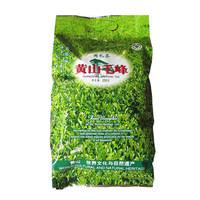 2014 250g early spring tea, Huangshan Maofeng tea, 2014 Fresh green tea, Yellow Mountain Fur Peak, Free Shipping