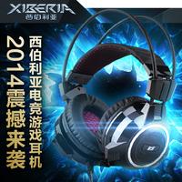 Siberian v5 game earphones computer headset belt bass cf lol Headphones Free Shipping