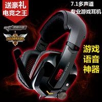 Somic g909 game earphones usb sound card vibration 7.1 encoding audio headset