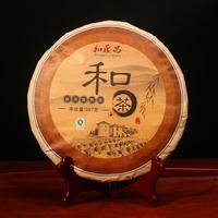 Golden Award puer, 357g puerh tea, Chinese tea,Raw Pu-erh,Shen Pu'er, Free shipping