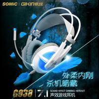 G938 Headphones single hole 7.1 headset game headset usb desktop bass earphones belt