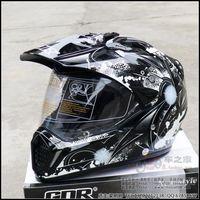 Gdr helmet off-road mx-310 belt lens dual