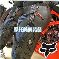2014 motorcycle kneepad sports car kneepad flanchard cuish kneepad twinset