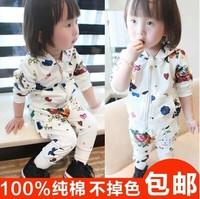 Children's clothing 2014 autumn male female child long-sleeve set children baby 0-1 - 2 - 3 100% cotton clothes