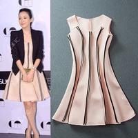 2014 women's elegant lines one-piece dress pink