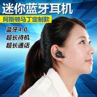 bluetooth earphones 4.0 stereo portable mini wireless headset general voice